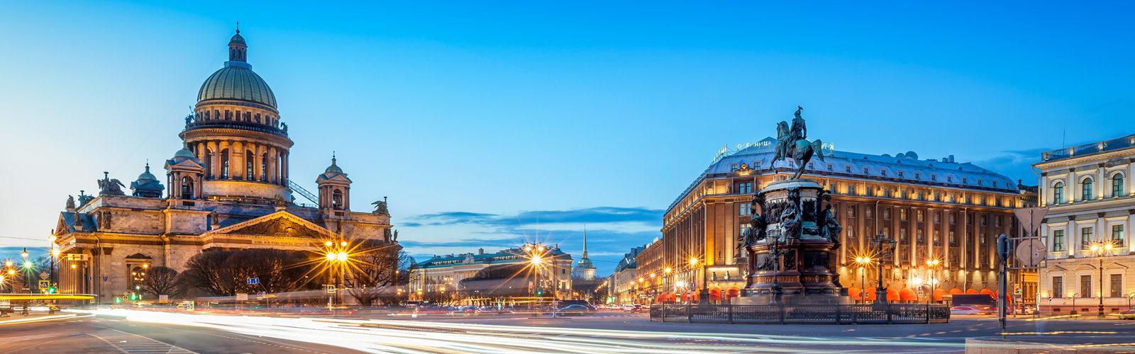 Санкт Петербург офис